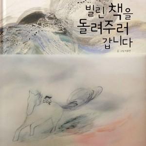 http://wooyeonlee.com/files/gimgs/th-8_빌린책사진_홈피_v2.jpg