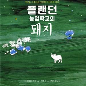http://wooyeonlee.com/files/gimgs/th-8_플랜던_v2.jpg